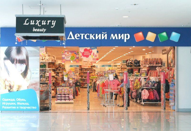 Супермаркет товаров для новорожденных и мам в сп б телемагазин - отзывы